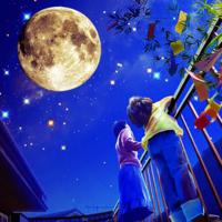 Moon and Stars Preschool