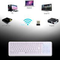 Web-based Multimedia Technologies for English Language Classroom