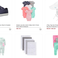 Online Shopping for Kids, Babies & Toddlers | Ubuy Thailand