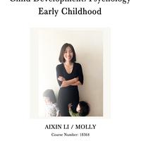 EC Child Development/Psychology -18364