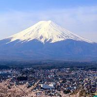 Japan: 4th Grade