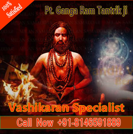https://www.vashikaranspecialistpanditji.com/love-problem-solution/