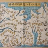 Securing Power: The Early Tokugawa Shogunate