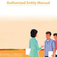 Authorized Entity Manual