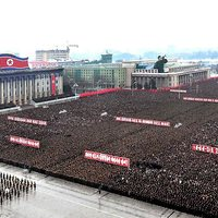North Korea PSA