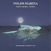VOLOS MARINA - Giamakos Architects
