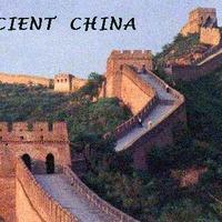 Ancient Civilization 1