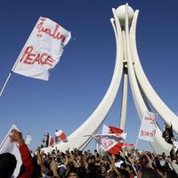 Arab Awakening: Bahrain