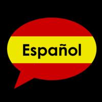 Español 4 (DRRHS)