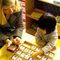 E370  - Early Childhood Literacy