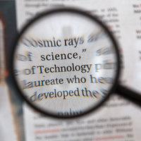 Elementary Science Technology Binder