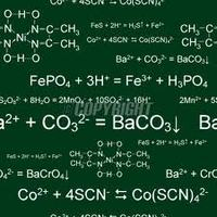 KHS Chemistry Binder