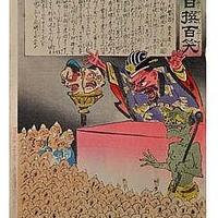 Sino-Japanese War 1894-95