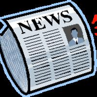 NZ News Sites