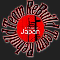 Team Rebuild