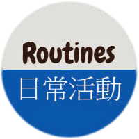 ������������-Routines