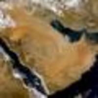 Arabian Peninsula & Islam