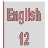 Hammel, Jarrett English 12 Binder
