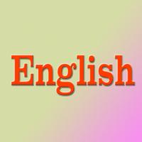 english 1 Jordan Walker